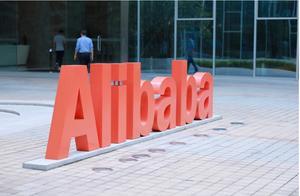 阿里巴巴华中总部启动,预计2026年建成