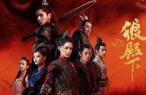 《狼殿下》导演上门邀请王大陆,王大陆却推荐肖战,理由让人笑翻
