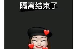 杨丞琳时隔300天回婆家,终于和李荣浩团聚,曝将踢馆浪姐2