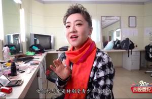 央视春晚节目单来了!8个语言类节目、新人多,贾玲张小斐受期待