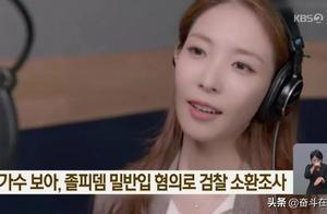韩国顶流歌手因走私违禁药品被调查?经纪公司回应:是误会