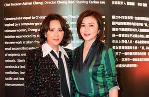 刘嘉玲与关之琳同框,穿黑色外套搭牛仔裤时尚休闲,更显年轻