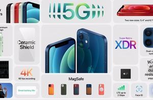 你的iPhone 12在路上曝首批iPhone 12订单发货