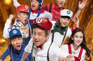 邓超陈赫新综艺太有牌面,飞行嘉宾都是大咖,还和极挑老成员合体