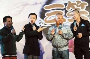 阎鹤祥开始接综艺,受邀参加《吐槽大会5》,曹云金第一季就来过