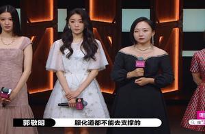 王楚然好适合南湘,辣目洋子颠覆诠释顾里,两人双双获S卡晋级