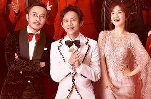 """湖南卫视疑似要""""变天""""!何炅、汪涵、谢娜集体退出芒果公司"""