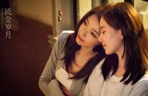 #流金岁月#刘诗诗:如何正确打破职场性骚扰?