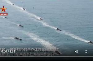 古雷半岛实弹射击,多海域同步登陆演练,解放军为统一练兵忙