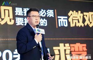 信良记COO刘宇:食材B2B企业如何抓住社区团购巨大浪潮?