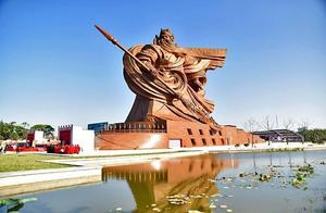 旅游翻车事件频出,从荆州巨型关公雕像被迁移引发的思考