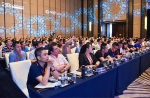 海上鲜上榜《2020年上半年中国产业互联网百强榜》榜单