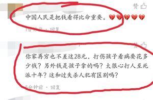 """深圳龙岗母亲打死12岁女儿,并非""""狼母"""""""