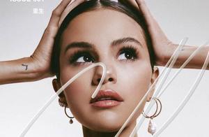 经历失恋、病痛折磨后,赛琳娜首登中国时尚杂志封面,旗袍秀超美