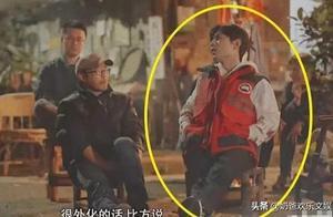 《奇妙之城》肖战:重庆版躺坐小竹椅,唠嗑聊天接地气