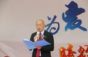 爱尔眼科陈邦捐27亿成湖南首善,捐赠额仅次许家印