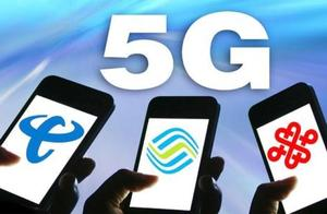 "你""被5G""了吗?5G套餐无法改4G更有运营商下架4G"