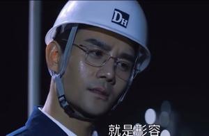 大江大河:宋运辉梁思申关系被误会,两人惺惺相惜的友情被歪曲了