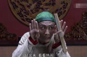 新《鹿鼎记》开播引争议,张一山演技太夸张,老戏骨田雨受质疑!