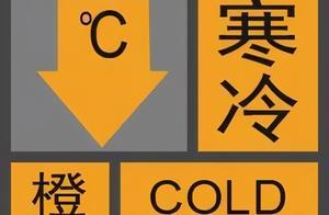 广东下雪!珠海发橙色预警!部分航班停航!看完周末的天气要哭了