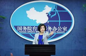 蓬佩奥宣布美国驻联合国代表将访台 国台办回应