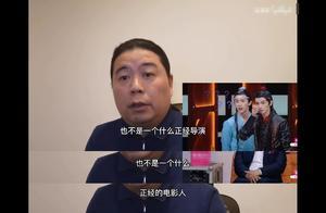 汪海林隔空声援李诚儒:郭敬明不是一个正经的导演