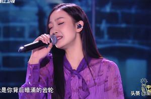 《好声音》18进9不合理,李荣浩捡漏太明显,赵紫骅淘汰很离谱