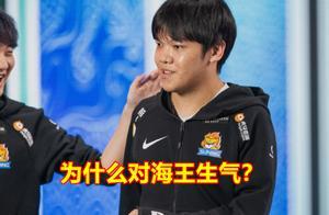 为什么Angel对海王那么生气?他曾喜欢RNG,最想赢韩国队