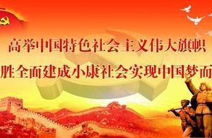 打卡 | 天津最美红叶地图来了!错过等一年!