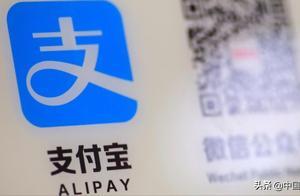 外媒:特朗普签令禁止与支付宝QQ等八款中国应用交易