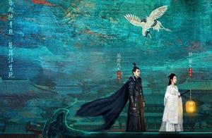 电视剧《青簪行》双人海报上线,吴亦凡、杨紫古装造型曝光