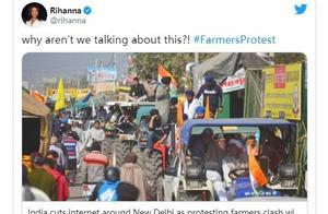 美国流行歌星蕾哈娜在推特上声援印度抗议的农民,引起各方关注