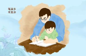 """孩子姓""""刘"""",父母却给他取了这个奇葩的名,害得老师都不敢点名"""