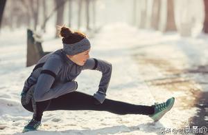 """冬天跑步怎么穿衣服?记住""""三步走"""",轻便又保暖"""