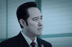 《巡回检察组》熊绍锋为啥不上交一千万,存侥幸心理,还是说不清