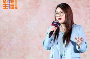 杨天真携《奋斗吧主播》来袭,网传疑似改名,阵容更是令人期待