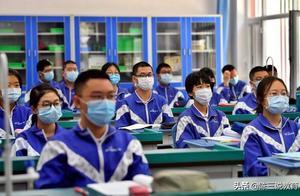 北京辽宁疫情新变化,但中小学寒假日期已定,家长格外担心安全