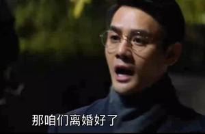 """冲上热搜的""""王凯离婚""""让我发现:比出轨更可怕的,是这件事"""