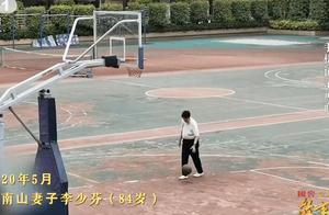 钟南山儿子聊父亲:希望他准时一点回家吃饭!妈妈很孤独