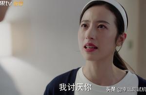 从结婚开始恋爱第13集:方宁与凌睿关系出现裂缝