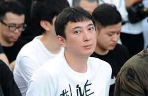 王思聪270万股权资产被冻结, 原因竟是 前几天骑 小毛驴?