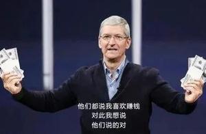 跟iPhone联动,还有自动化充电!苹果这产品,真要亮瞎眼了