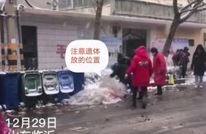 山东一环卫工人倒在路边死亡,死因成谜,网友:疑似冻死