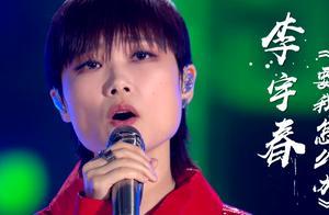 选秀出道15年,李宇春活成了真正的无价之姐