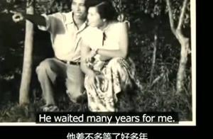 钟南山等妻子8年才完婚