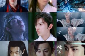 真•神仙落泪:成毅、肖战、邓伦、罗云熙、王一博哭戏又真又美