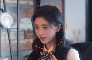 鞠婧祎MV预告曝光,浓密发量让人羡慕,我却被她透光的鼻子吸引