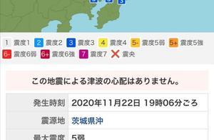 就在刚刚日本又地震了|这个长在地震带上的国家是如何强悍的