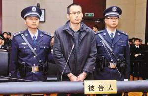 吴谢宇缜密杀母逃亡1380天,被抓时痛哭流涕,家人希望能够从轻判处