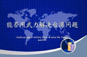 """台湾购买武器加强军事部署,国防部回应对:""""台独""""分子搞对抗没有出路"""